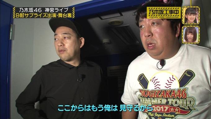乃木坂工事中 日村密着⑦ (21)