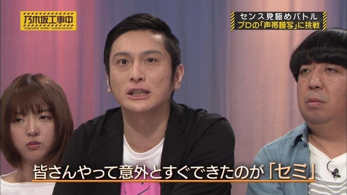 乃木坂工事中 センス見極めバトル⑪ (39)