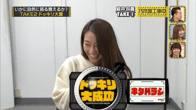 乃木坂工事中『ドッキリ大賞』桜井玲香 (8)