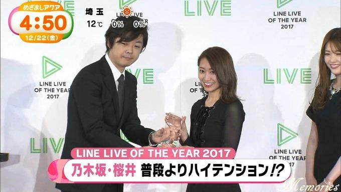 めざましアクア テレビ 生田 松村 桜井 富田 (1)