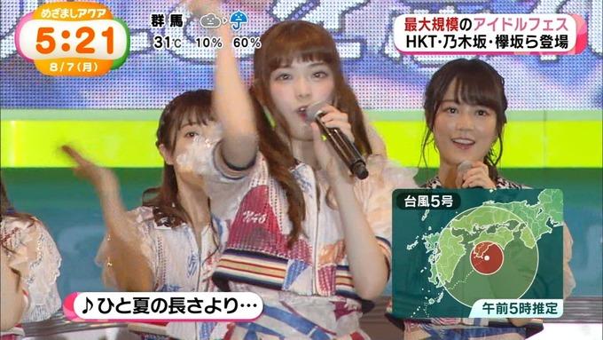 めざましアクア アイドルフェス 乃木坂46 (45)