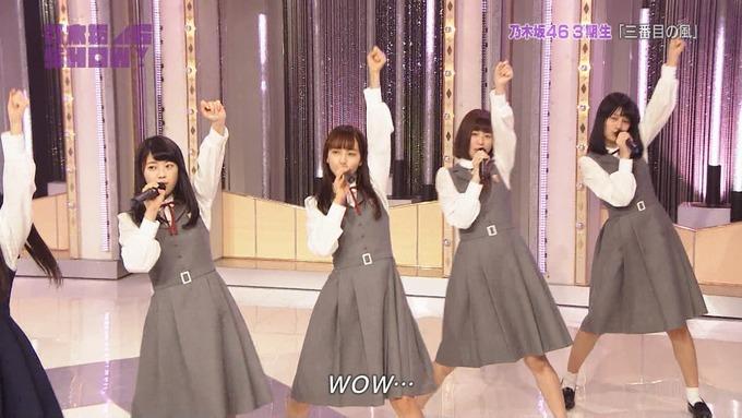 乃木坂46SHOW 新しい風 (67)
