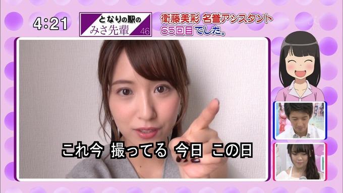 9 開運音楽堂 衛藤美彩 (27)
