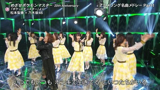 13 FNS歌謡祭 ① (33)