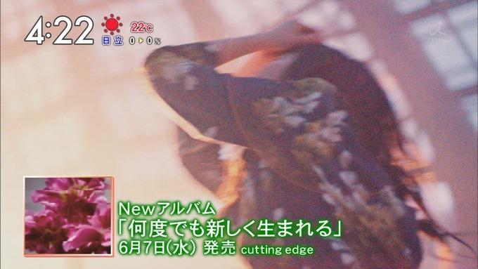 はやドキ齋藤飛鳥 惑星タラントMV解禁 (28)