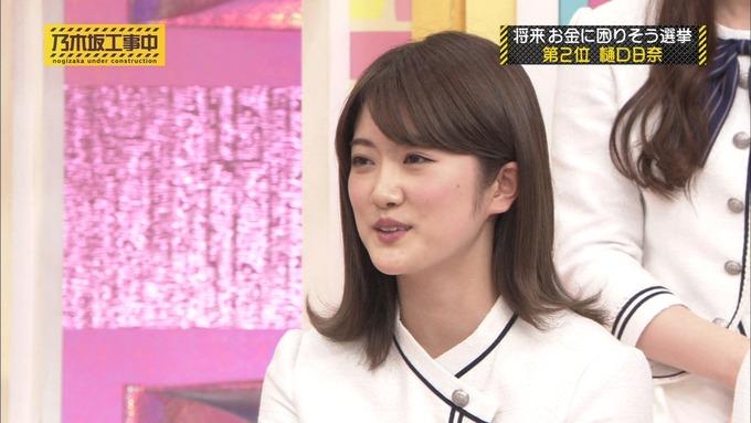 乃木坂工事中 将来こうなってそう総選挙2017⑦ (16)