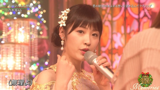 25 CDTVクリスマス 乃木坂46 (46)