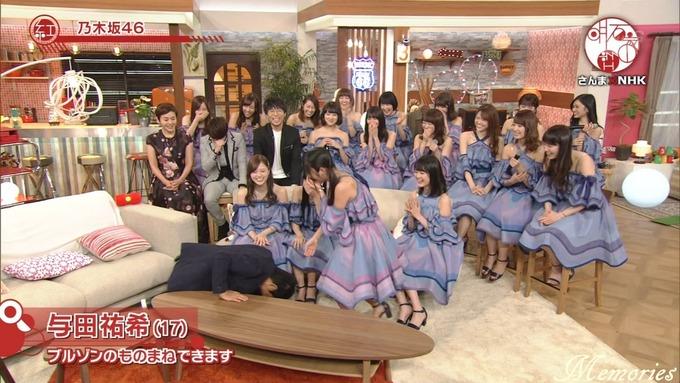 18 明石家紅白 乃木坂46⑤ (59)