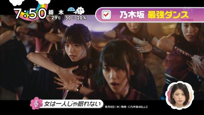 ZIP 女は一人じゃ眠れない MV (13)