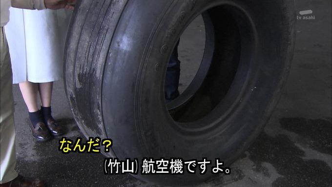 23 タモリ倶楽部 鈴木絢音① (11)