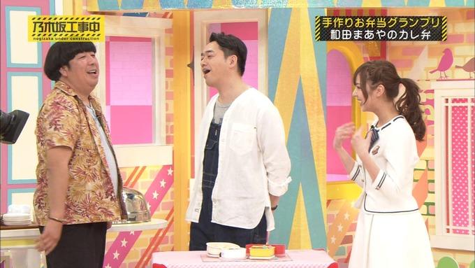 乃木坂工事中 お弁当グランプリ 和田まあや① (20)