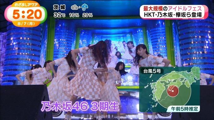 めざましアクア アイドルフェス 乃木坂46 (27)