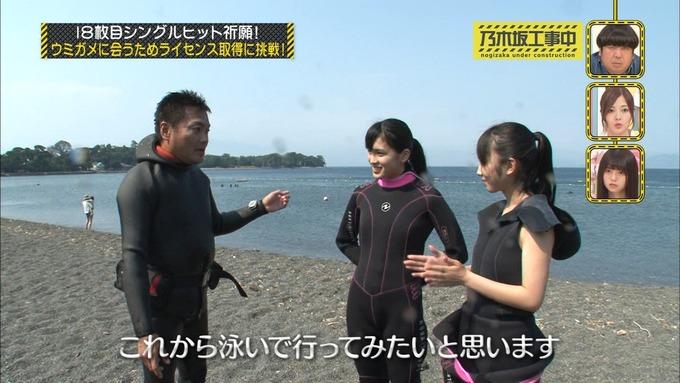 乃木坂工事中 18thヒット祈願③ (43)