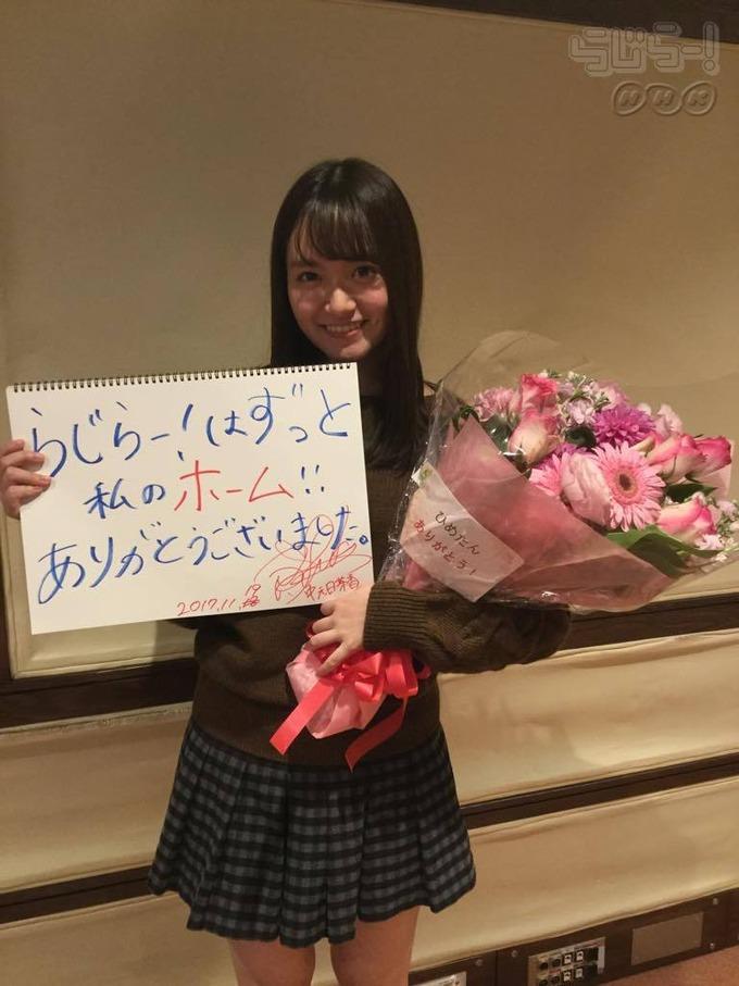 中元日芽香 らじらーサンデー最終回 (22)