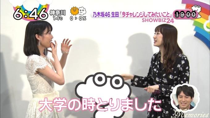ZIP 生田絵梨花ソロコンサート (36)