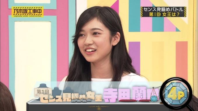 乃木坂工事中 センス見極めバトル⑫ (9)