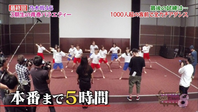 NOGIBINGO83期生 最後の試練② (82)