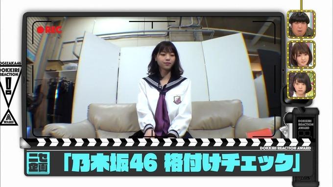 【乃木坂工事中】西野七瀬『ドッキリリアクション大賞』 (15)
