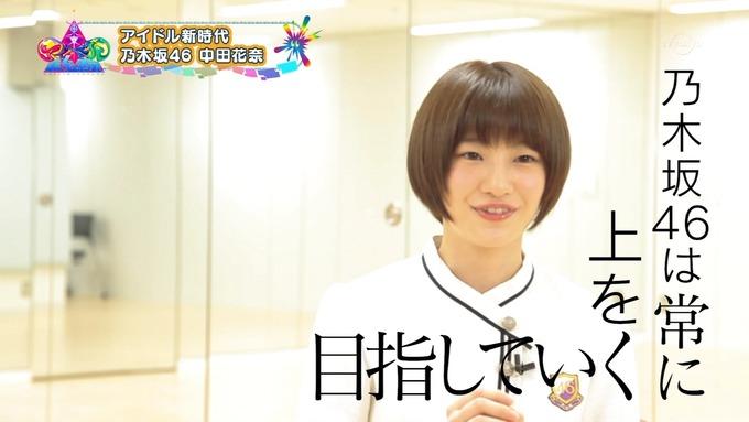 7 東京アイドル戦線 中田花奈 (44)
