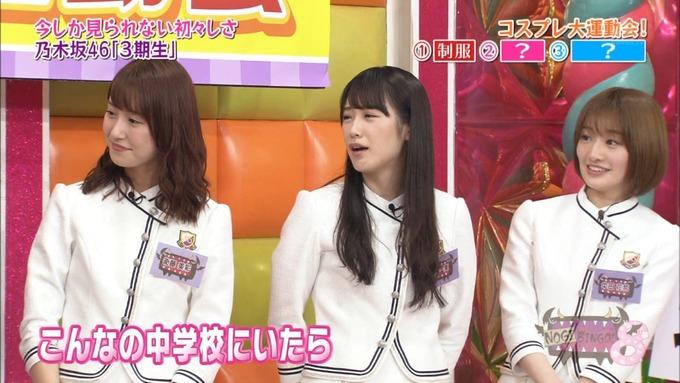 NOGIBINGO8 コスプレ大運動会 山下美月VS与田祐希 (46)
