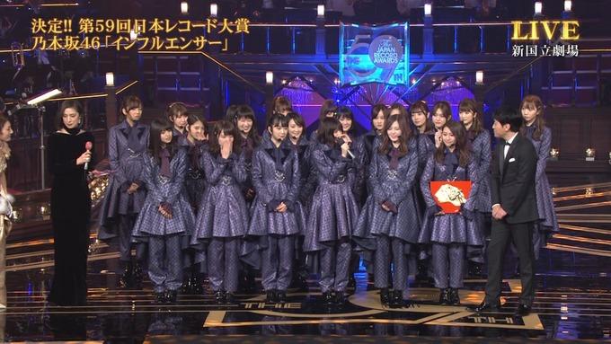 30 日本レコード大賞 受賞 乃木坂46 (69)