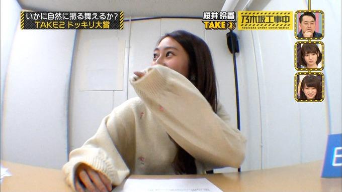 乃木坂工事中『ドッキリ大賞』桜井玲香 (17)