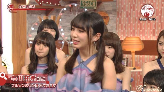 18 明石家紅白 乃木坂46⑤ (14)