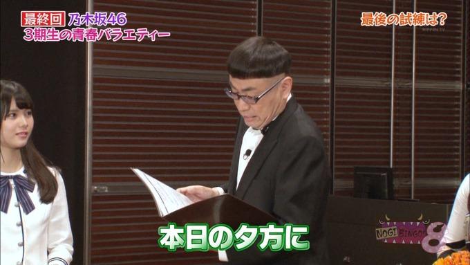 NOGIBINGO83期生 最後の試練① (46)