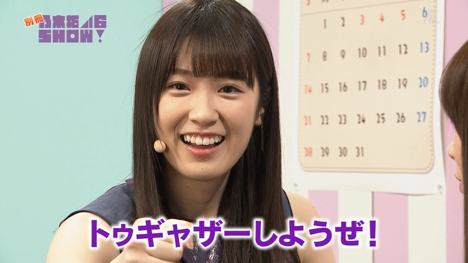 乃木坂46SHOW 高山一実 秋元真夏 コント (29)