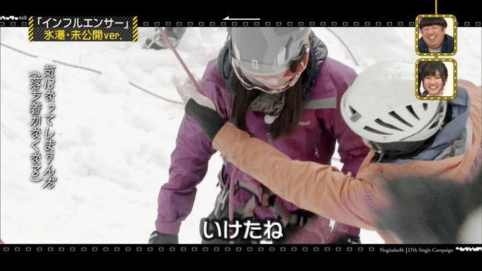 乃木坂工事中 17枚目ヒット祈願 インフルエンサー氷瀑 (27)