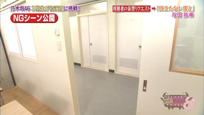 NOGIBINGO8 妄想リクエスト 与田祐希 (75)