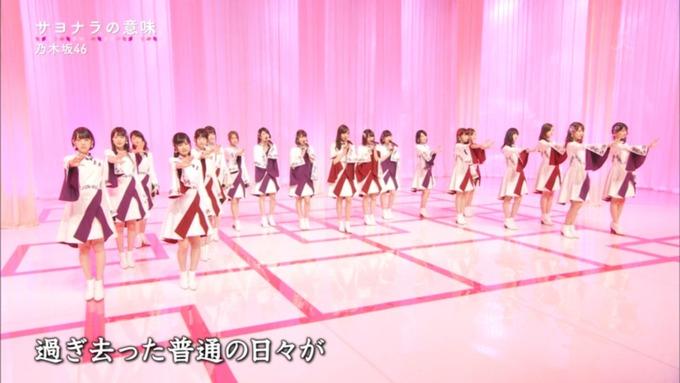 卒業ソング カウントダウンTVサヨナラの意味 (44)