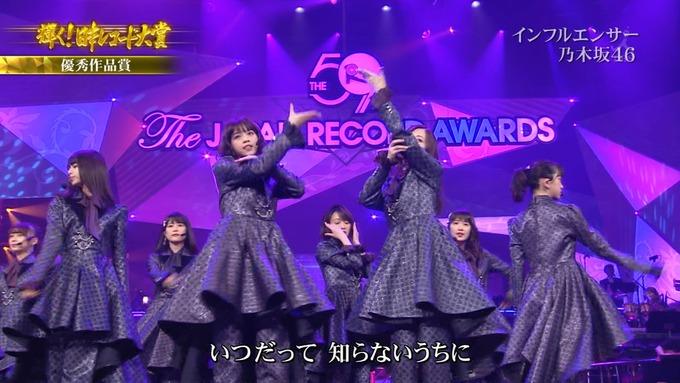 30 日本レコード大賞 乃木坂46 (49)