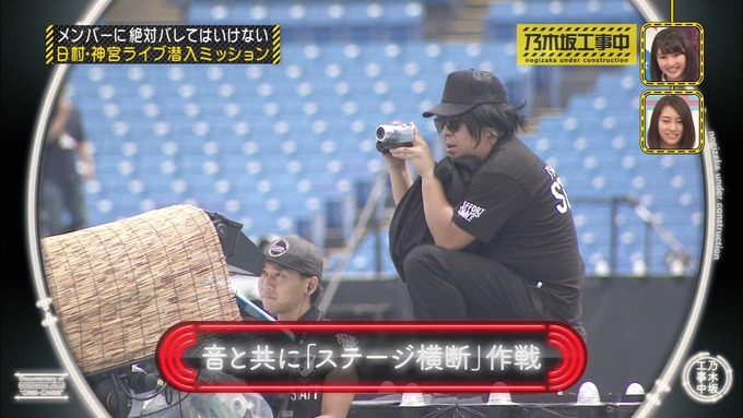 乃木坂工事中 日村密着⑥ (99)