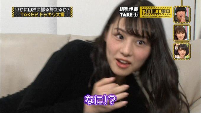 乃木坂工事中『ドッキリ大賞』相楽伊織 (4)