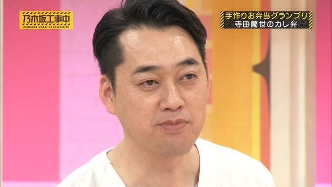 乃木坂工事中 お弁当グランプリ 寺田蘭世③ (18)