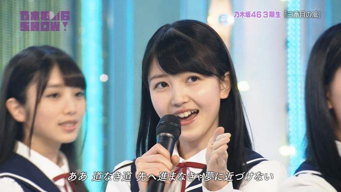 乃木坂46SHOW 新しい風 (14)