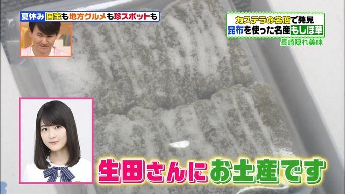 ヒルナンデス 生田絵梨花④ (1)