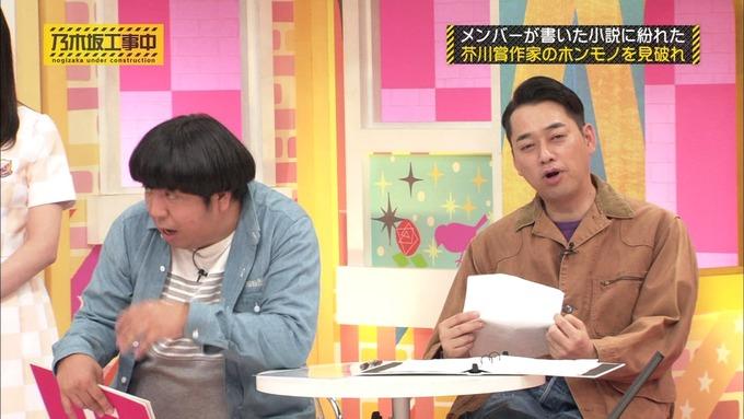 乃木坂工事中 センス見極めバトル⑧ (134)