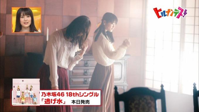 ヒルナンデス 生田絵梨花⑤ (3)