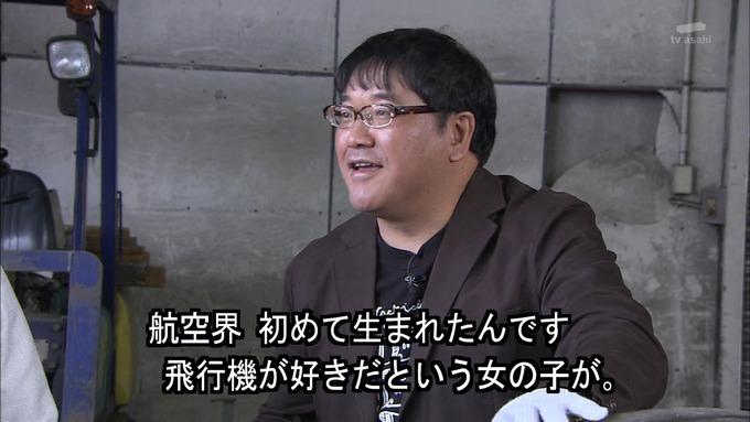 23 タモリ倶楽部 鈴木絢音① (15)