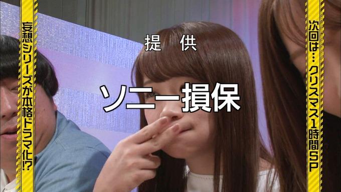 乃木坂工事中 センス見極めバトル⑬ (9)