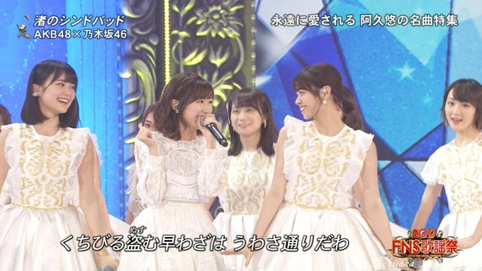6 FNS歌謡祭④ (36)