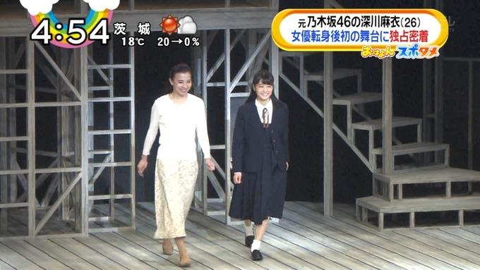 おは4 深川麻衣SKIP密着 (143)
