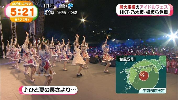 めざましアクア アイドルフェス 乃木坂46 (42)
