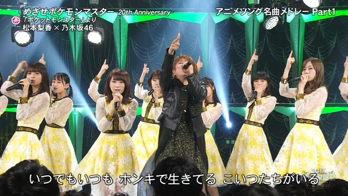 13 FNS歌謡祭 ① (60)