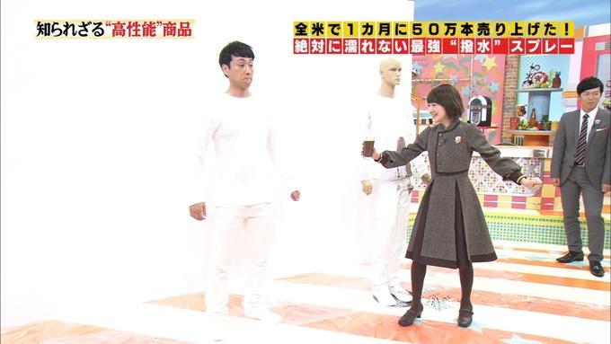10 所さんのソコントコロ 生駒里奈② (21)