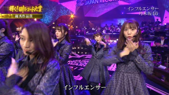 30 日本レコード大賞 乃木坂46 (160)