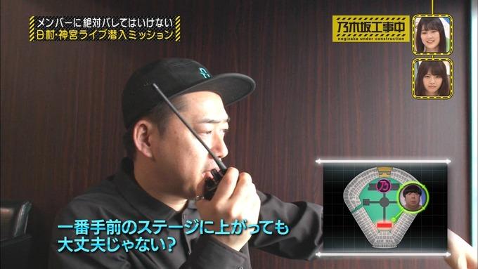 乃木坂工事中 日村密着⑥ (16)
