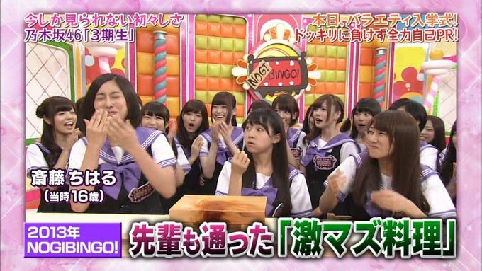 NOGIBINGO8!向井葉月 自己PR (99)